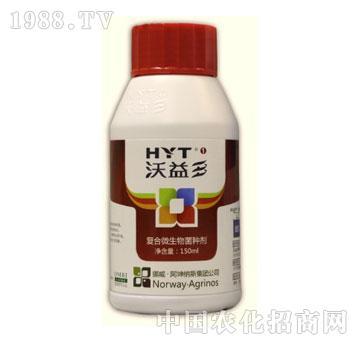 阿坤纳斯-沃益多-复合微生物菌种剂