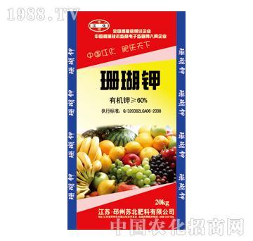 苏北-海藻钾肥