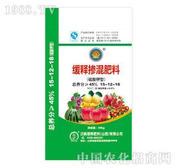 汉枫-缓释掺混肥料15-12-8
