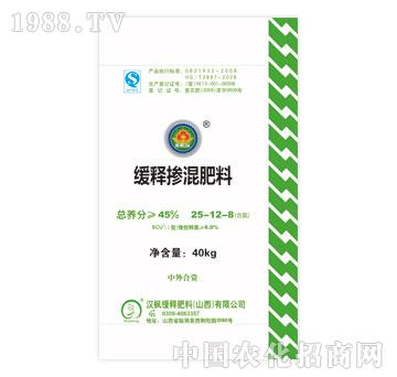 汉枫-缓释掺混肥料25-12-8