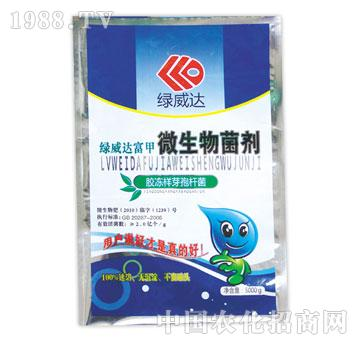 金穗-5000g微生物菌剂