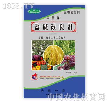 禾苗牌-盐碱改良剂