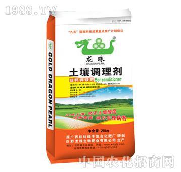 巨野龙珠-龙珠土壤调理剂