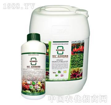 润捷-快宝-高浓度天然海藻素