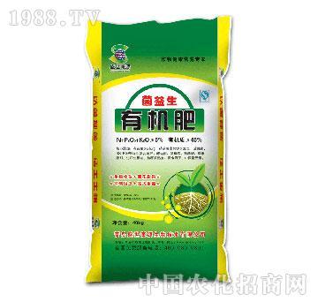 盛世康源-菌益生-有机肥