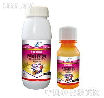 中诺-红白螨克-阿维菌素