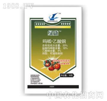 中诺-绿康-吗呱乙酸铜