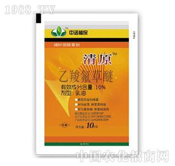 中诺-清原-乙羧氟草醚