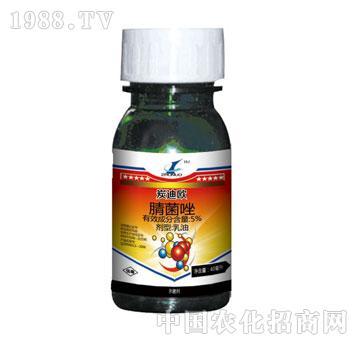 中诺-炭迪欧-腈菌唑