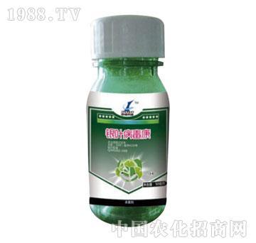 中诺-银叶病毒康