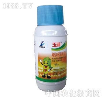 中诺-玉润-烟嘧磺隆