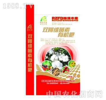 瑞泽丰-双阿维菌素有机肥