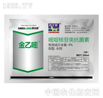 华实-金乙嘧-4%嘧啶核苷类抗菌素