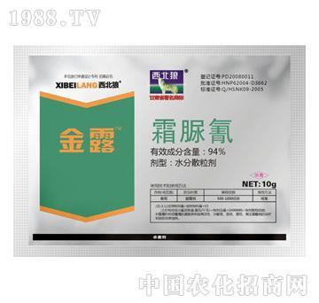 华实-金露-94%霜脲氰