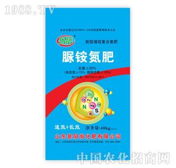 景阳岗-脲铵氮肥