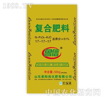 景阳岗-复合肥料17-