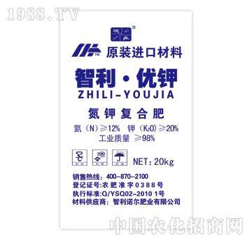 森青-智利优钾-氮钾复合肥