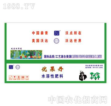 森青-沃点-优果丹水溶性肥料