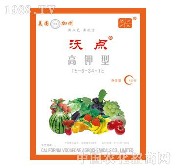 森青-沃点-高钾型水溶肥