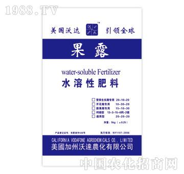 森青-沃点-果露水溶性肥料(蓝)