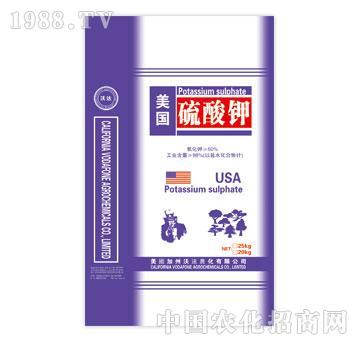森青-沃达-美国硫酸钾