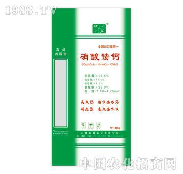 森青-沃点-硝酸铵钙