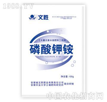 文胜-硫酸钾铵