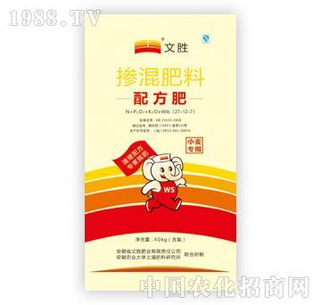 文胜-掺混肥料小麦专用