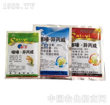 辉胜-噻嗪异丙威40g20g