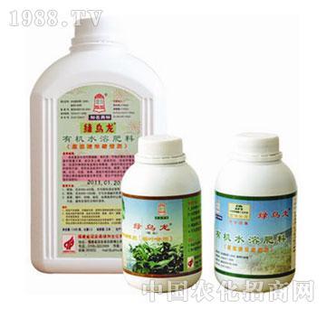 绿洲-有机水溶肥料