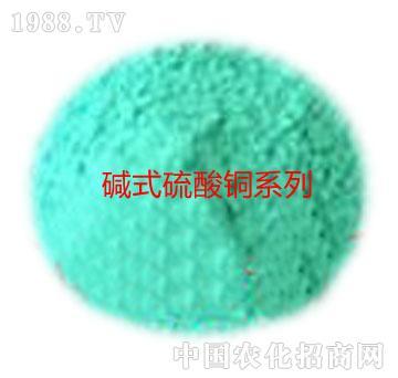沃弗-碱式硫酸铜