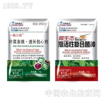 中科益农-叶菜多维速长包心剂+复合菌种