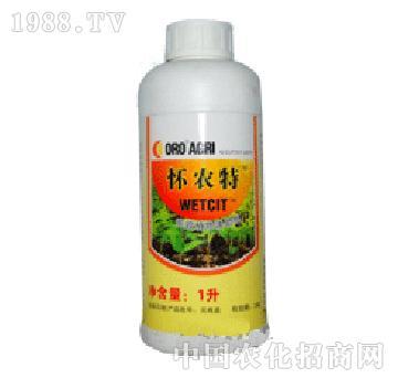 坤晟-高效植物油助剂