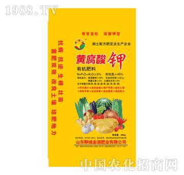 红牛硫酸钾_德国红牛硫酸钾,硫酸钾溶液图片图片;