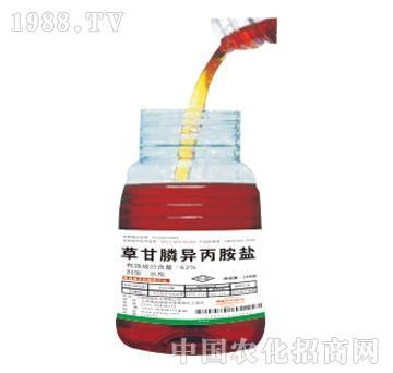 裕廊-62%草甘膦异丙胺盐