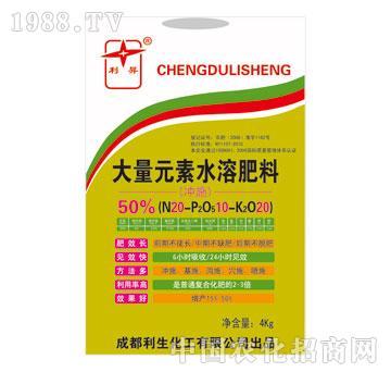 利生-大量元素水溶肥料20-10-20