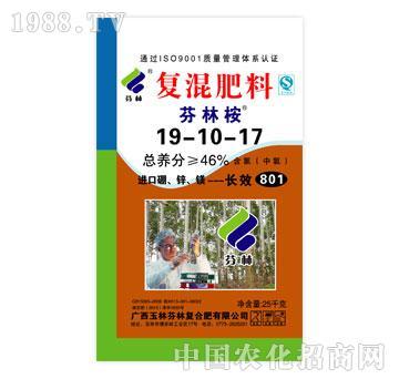 远东芬林-芬林桉-复混肥料