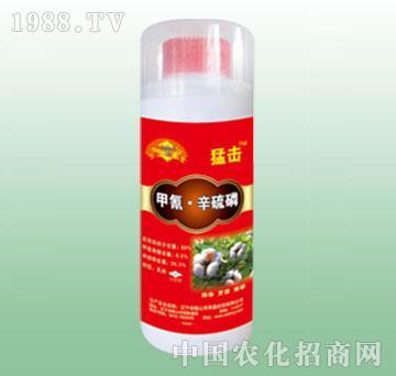 泽鑫-猛击-33%甲氰辛硫磷