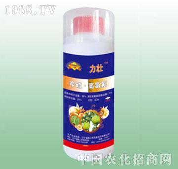 泽鑫-力壮-26%辛硫高氯氟