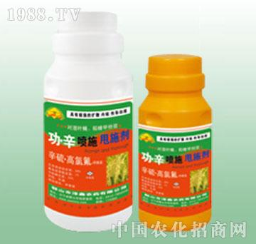 泽鑫-功夫-辛硫高氯氟