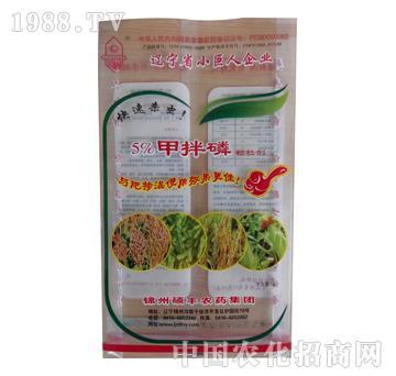华丽硕丰_硕丰农药-5%甲拌磷颗粒剂1kg