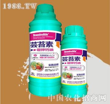 昆仑-芸苔素硼钾钙碘