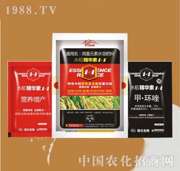 昆仑-水稻精华素1+1