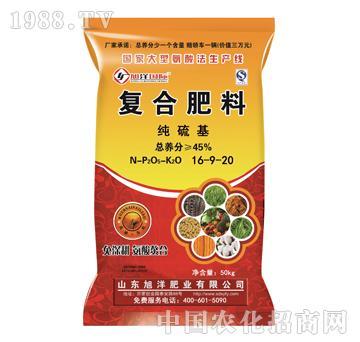 旭洋-复合肥料16-9-20