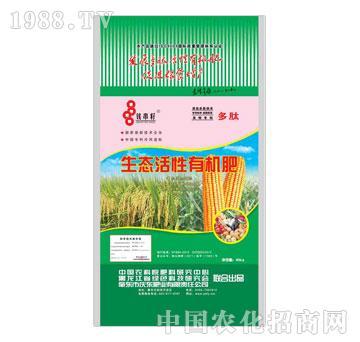 庆东-生态活性有机肥