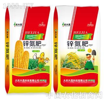 鸿福-庆兴晟-锌氮肥(