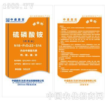 鸿福-盛金农-硫磷酸铵18-22-14