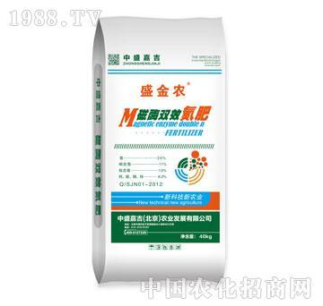 鸿福-盛金农-磁酶双效氮肥