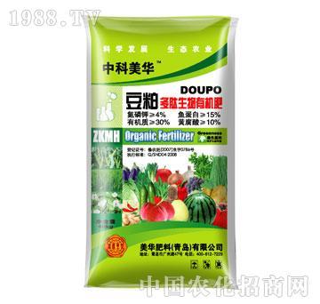 鸿福-豆粕生物多肽有机肥
