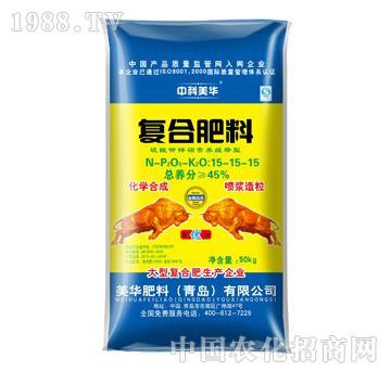 鸿福-复合肥料15-15-15